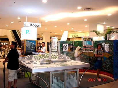PGCC roadshow Queensbay Mall